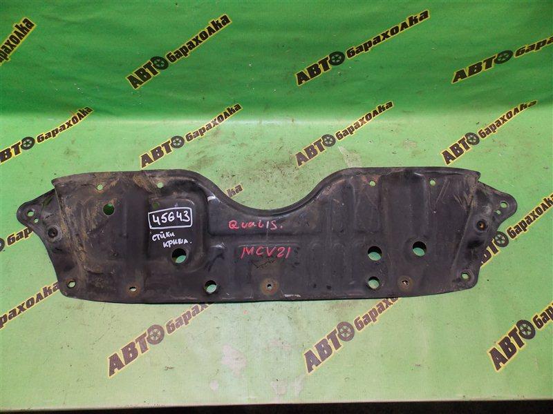 Защита бампера Toyota Mark Ii Qualis MCV21 2MZ передняя