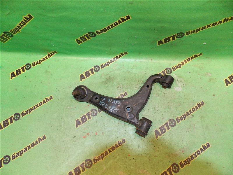 Рычаг Toyota Altezza GXE10 1G-FE задний левый нижний