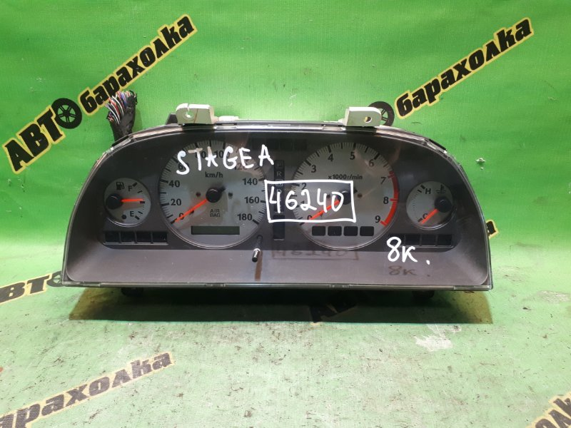 Спидометр Nissan Stagea WGNC34 RB25