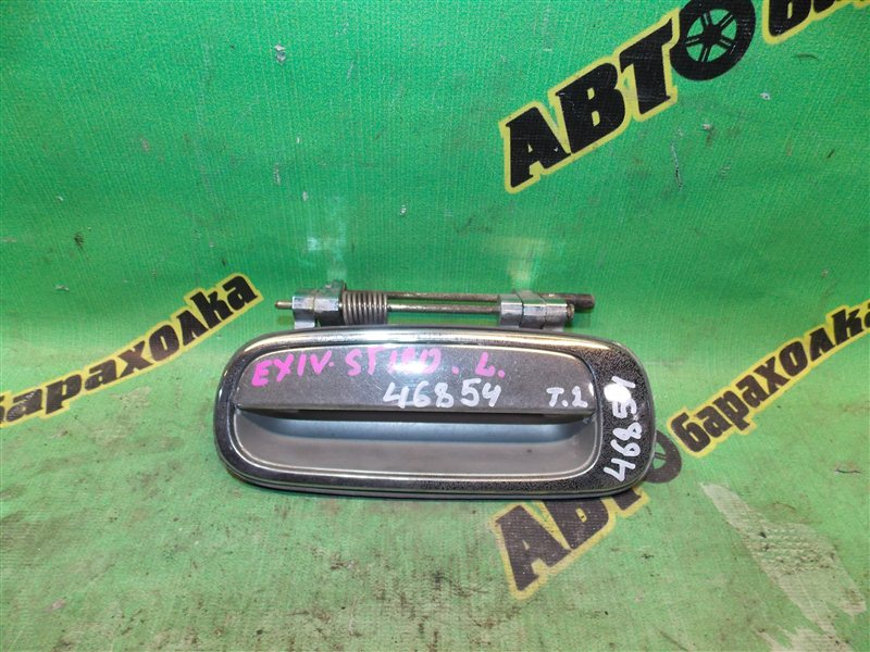 Ручка двери внешняя Toyota Corona Exiv ST180 4S-FE задняя левая