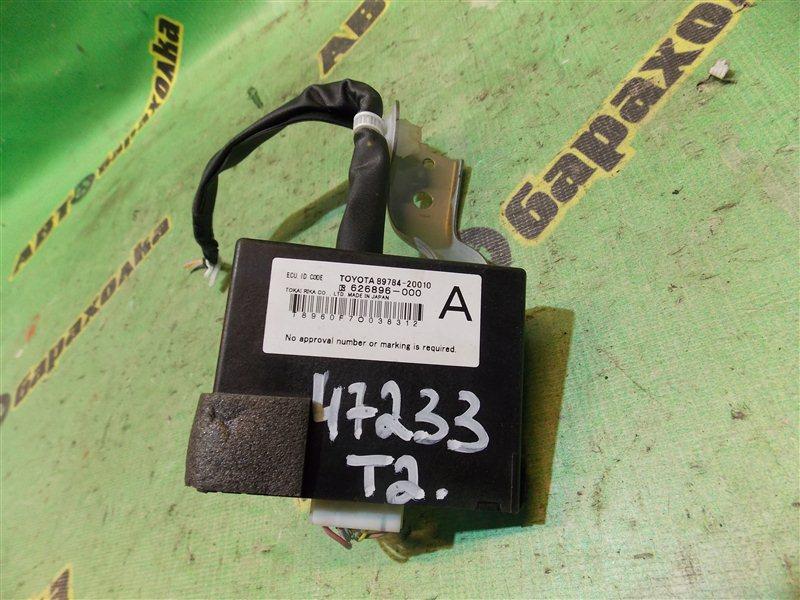 Блок иммобилайзера Toyota Premio NZT260 1NZ-FE