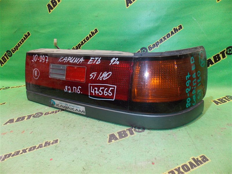 Стоп Toyota Carina Ed ST180 3S-FE задний правый