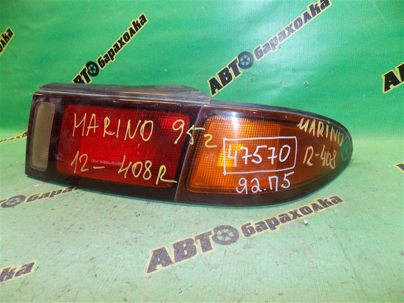 Стоп Toyota Sprinter Marino AE101 задний правый