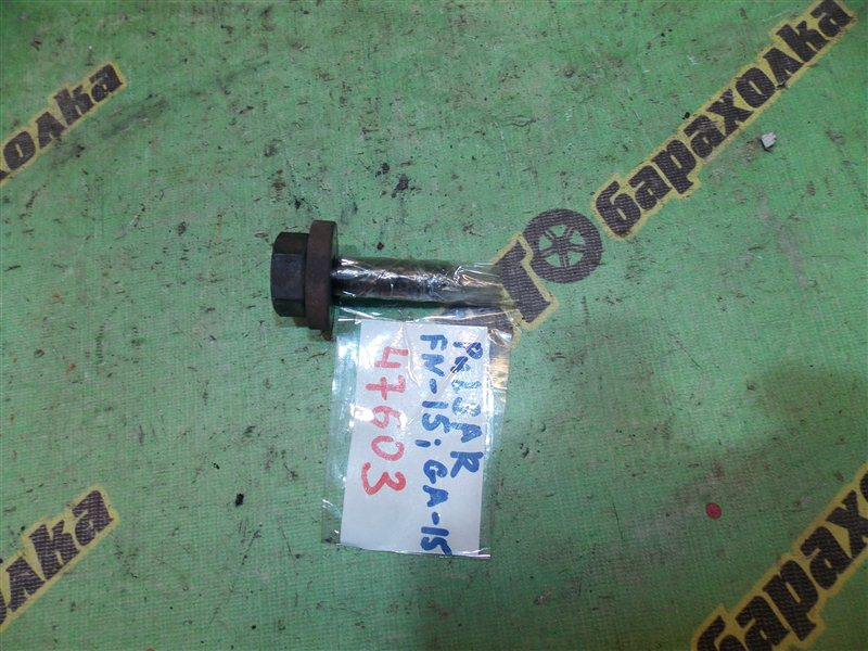 Болт крепления шкива Nissan Pulsar FN15 GA15