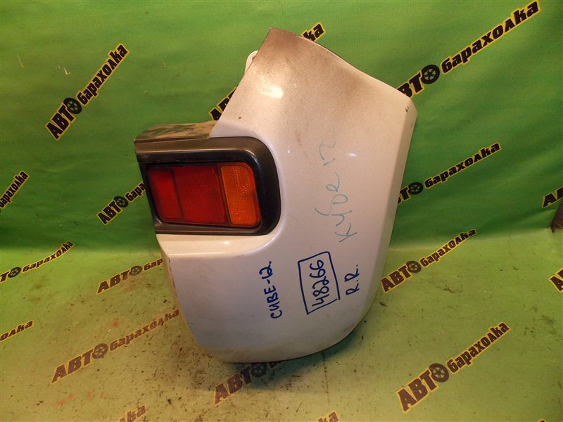 Клык бампера Nissan Cube Z12 HR15 задний правый