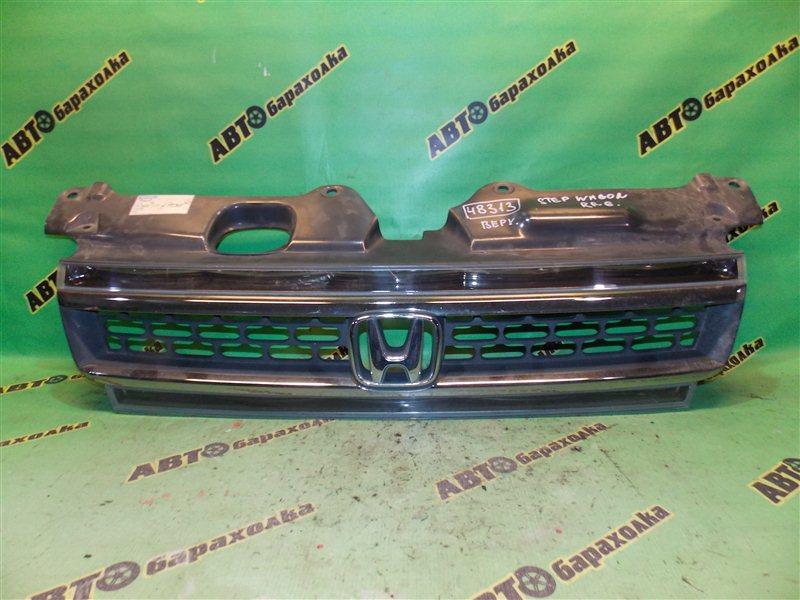 Решетка радиатора Honda Step Wagon RF6 K20A передняя