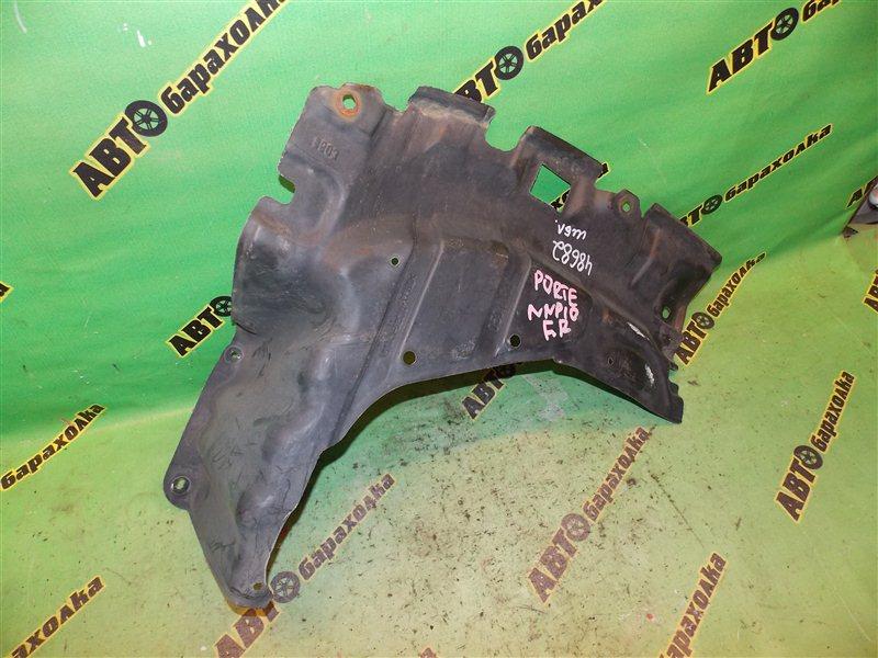 Защита двигателя Toyota Porte NNP10 1NZ передняя правая