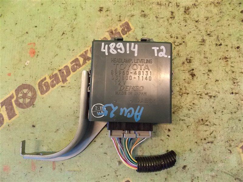 Блок контроля исправности ламп Toyota Kluger V ACU25 2AZ-FE