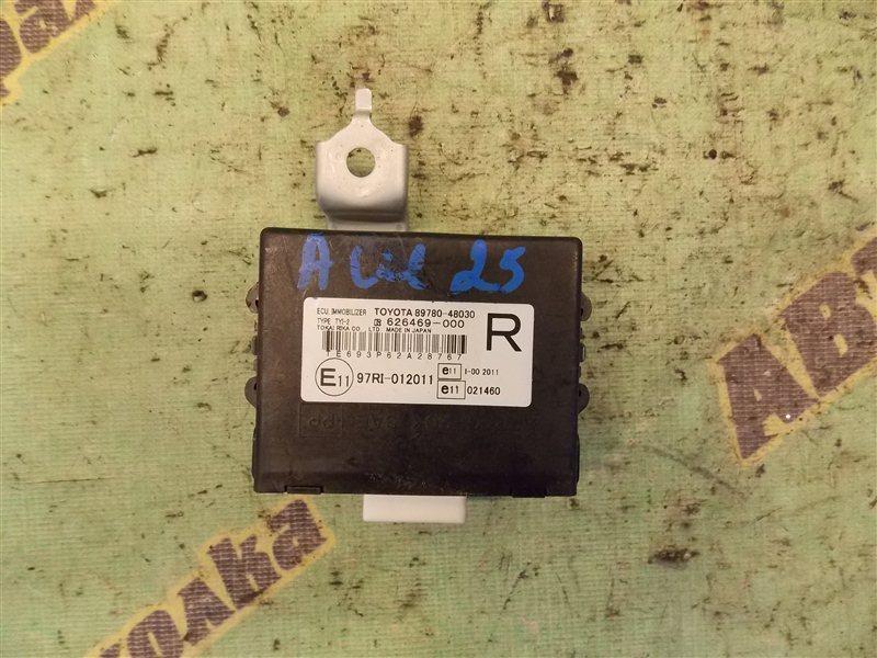 Блок иммобилайзера Toyota Kluger V ACU25 2AZ-FE