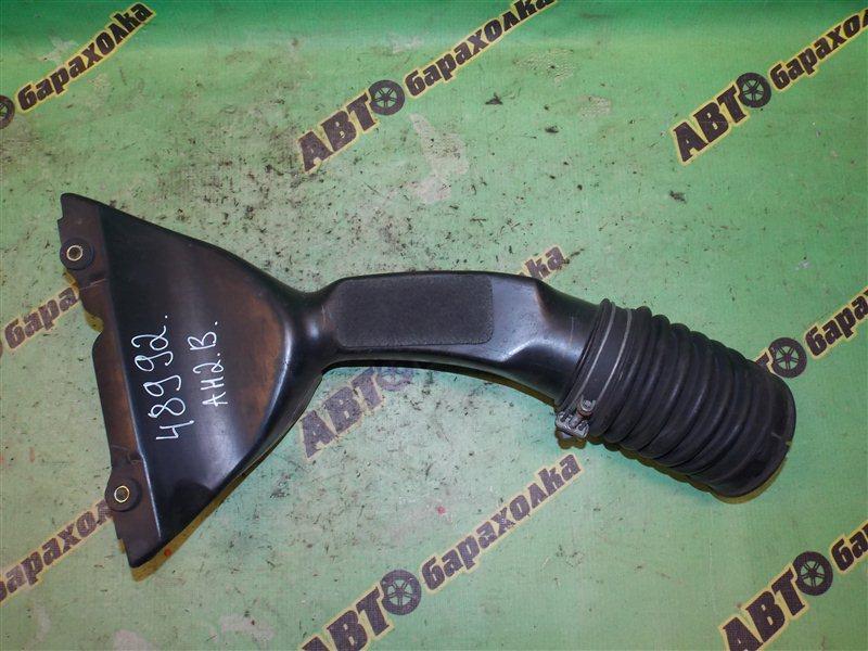 Воздухозаборник Toyota Estima ACR30 2AZ-FE