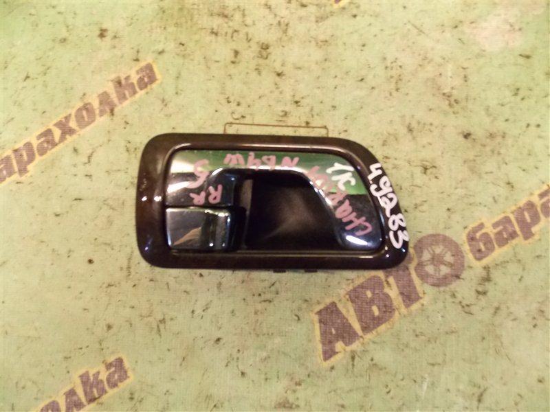 Ручка двери внутренняя Mitsubishi Chariot Grandis N84W 4G64 2002 задняя правая