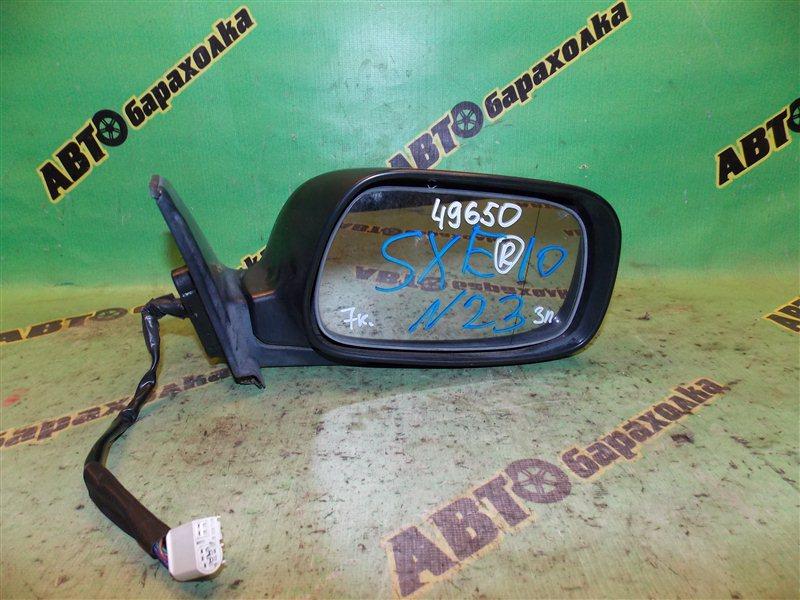 Зеркало Toyota Altezza SXE10 3S-GE 2002 переднее правое