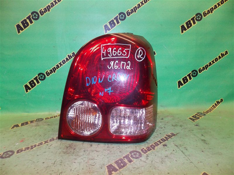 Стоп Mitsubishi Dion CR6W 4G94 2003 задний правый