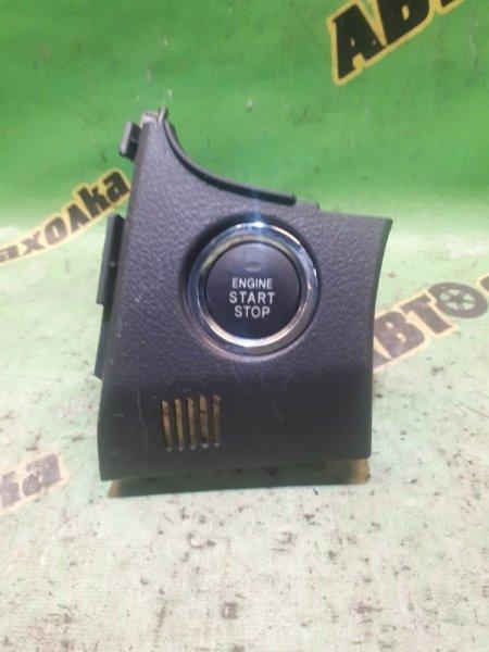 Кнопка пуска двигателя Toyota Corolla Fielder NZE141 1NZ-FE