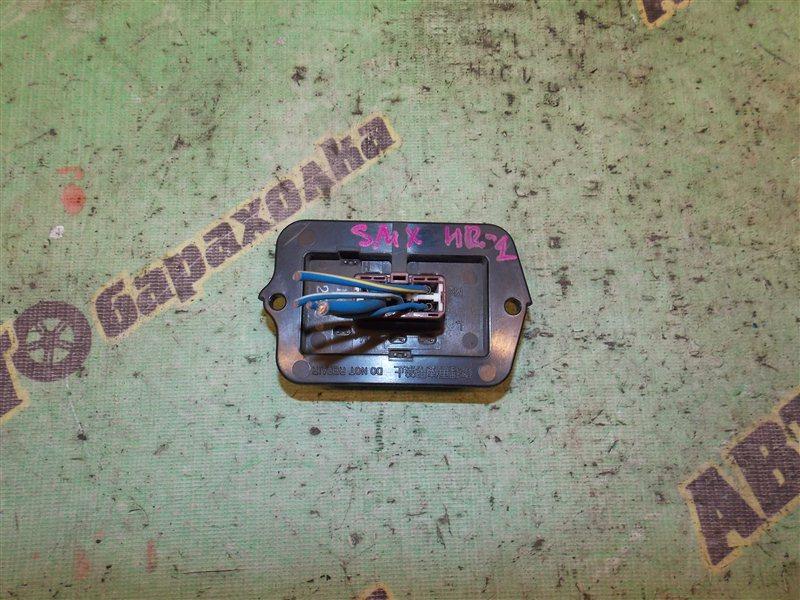 Реостат Honda S-Mx RH1 B20B