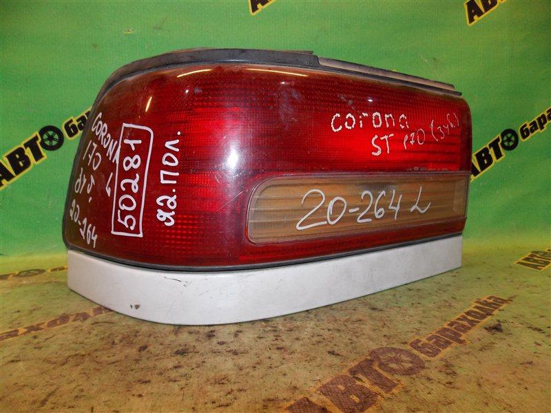 Стоп Toyota Corona ST170 3S-FE задний левый