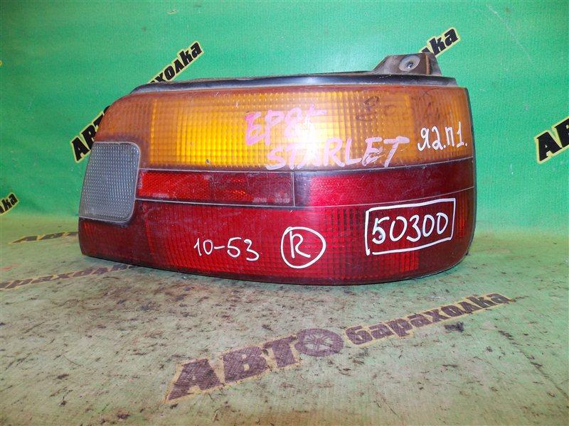 Стоп Toyota Starlet EP85 4E-FE задний правый
