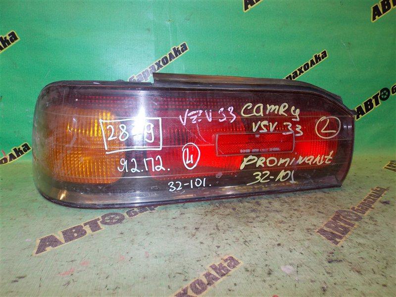 Стоп Toyota Camry Prominent VZV33 1VZ-FE задний левый
