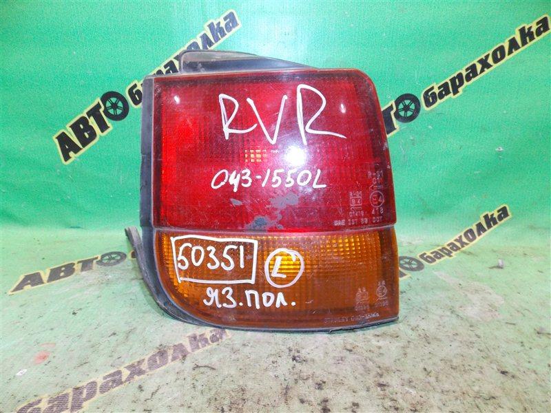 Стоп Mitsubishi Rvr N23W 4G63 задний левый