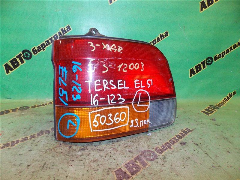 Стоп Toyota Tercel EL51 4E-FE задний левый