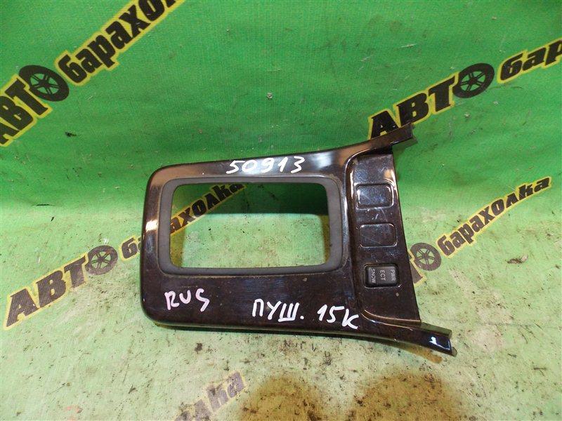Консоль акпп Toyota Mark Ii JZX90 1JZ