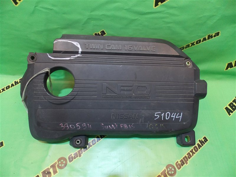 Декоративная крышка двс Nissan Sunny FB15 QG15