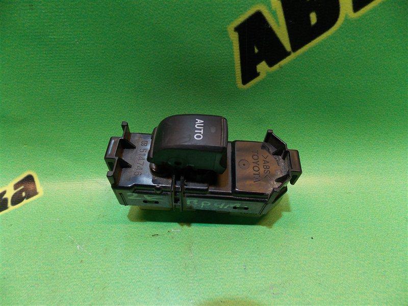 Кнопка стеклоподъемника Toyota Premio ZZT240 передняя левая