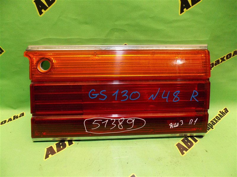 Вставка между стопов Toyota Crown GS130 1G-FE 1997 задняя правая