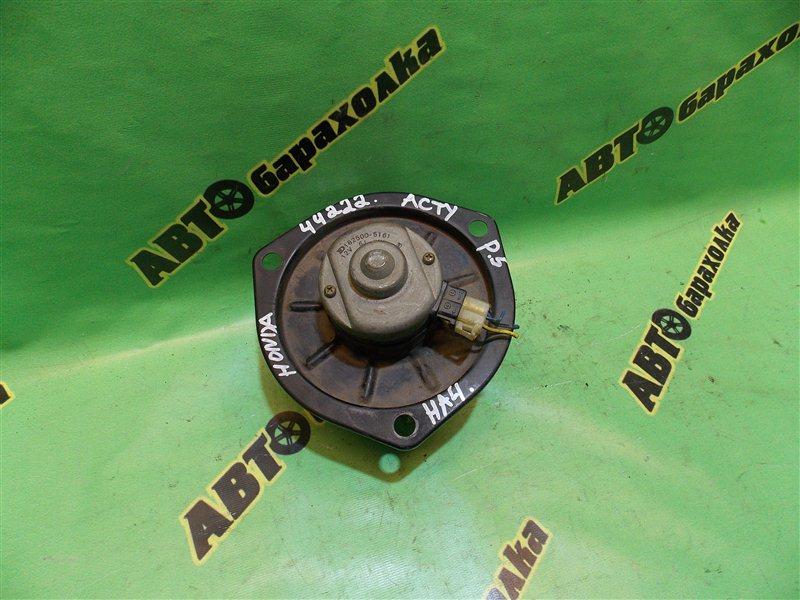 Мотор печки Honda Acty HA4 E07A