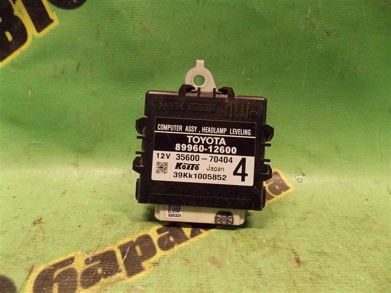 Блок управления фарами Toyota Corolla Fielder NKE165 1NZ-FXE