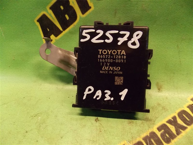 Электронный блок Toyota Corolla Fielder NKE165 1NZ-FXE