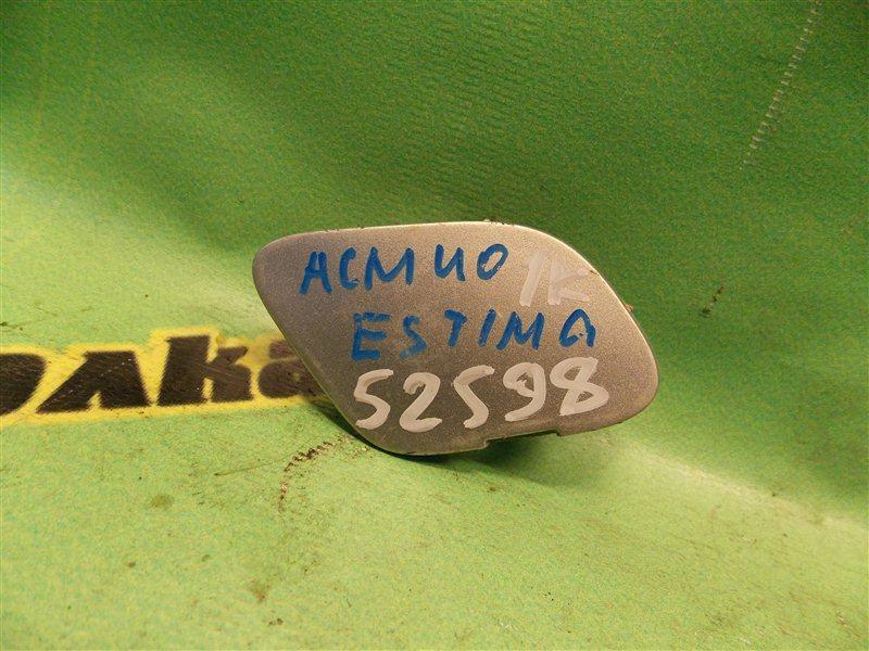 Заглушка бампера Toyota Estima ACR30 передняя правая