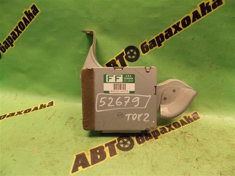 Блок управления abs Toyota Ipsum SXM10 3S-FE