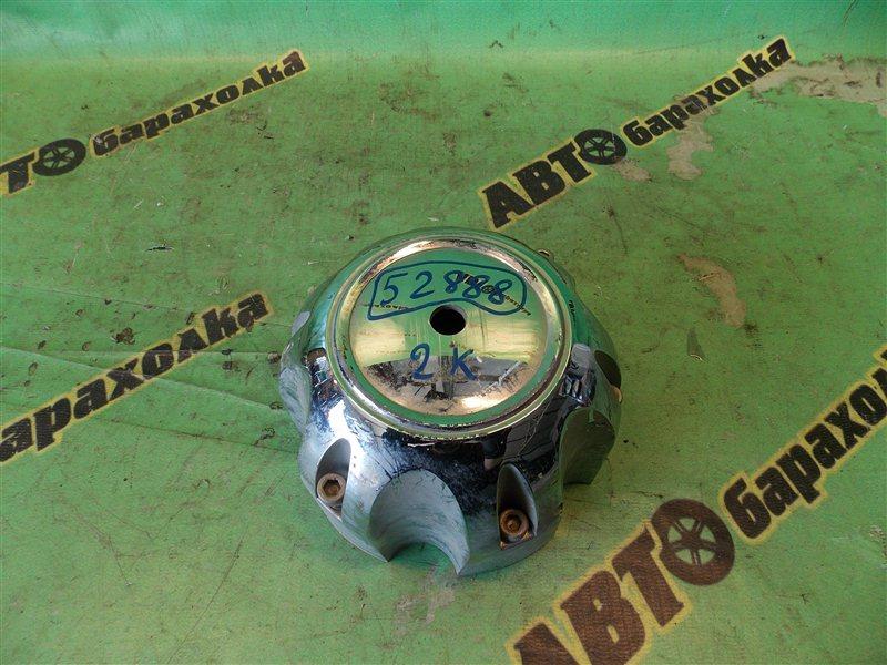 Колпачок на диски Toyota Hilux Surf KZN185