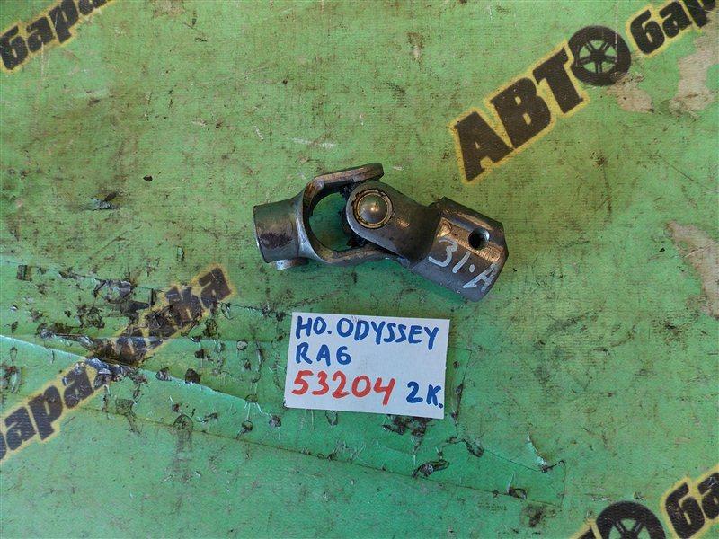 Рулевой карданчик Honda Odyssey RA6 F23A 2001