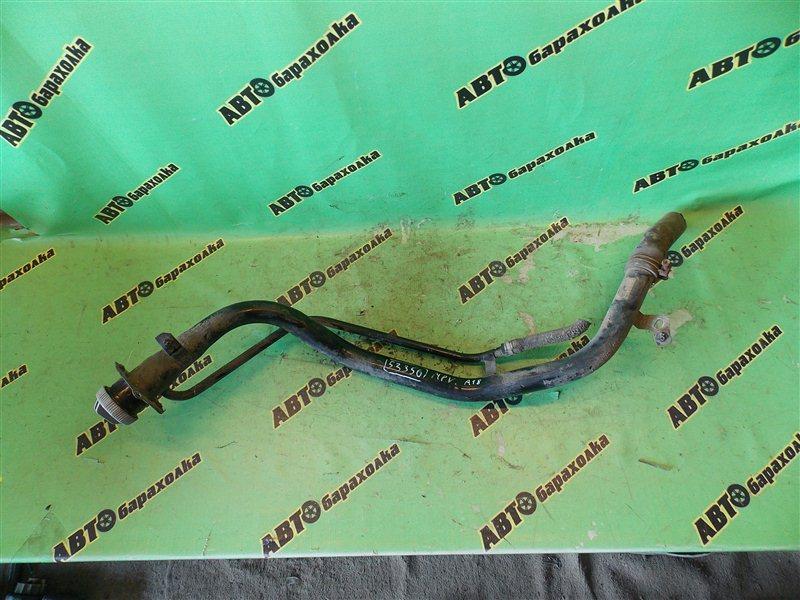 Горловина топливного бака Mazda Mpv LWEW FS 2001