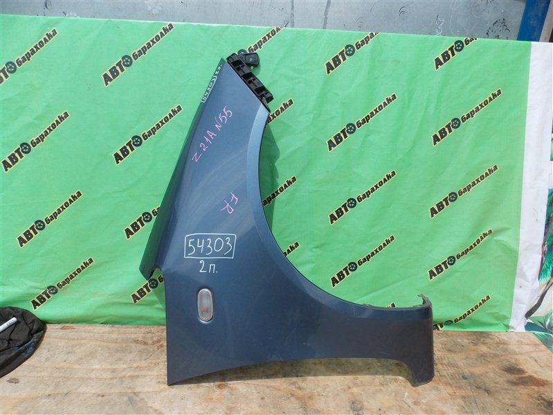Крыло Mitsubishi Colt Z21A 4A90 2005 переднее правое