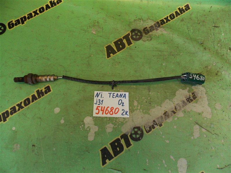 Лямбда-зонд Nissan Teana J31 VQ23(DE) 2003