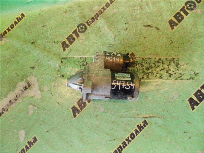 Стартер Mitsubishi Colt Z25A 4G19 2002