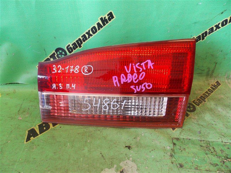 Вставка между стопов Toyota Vista Ardeo SV50 задняя правая