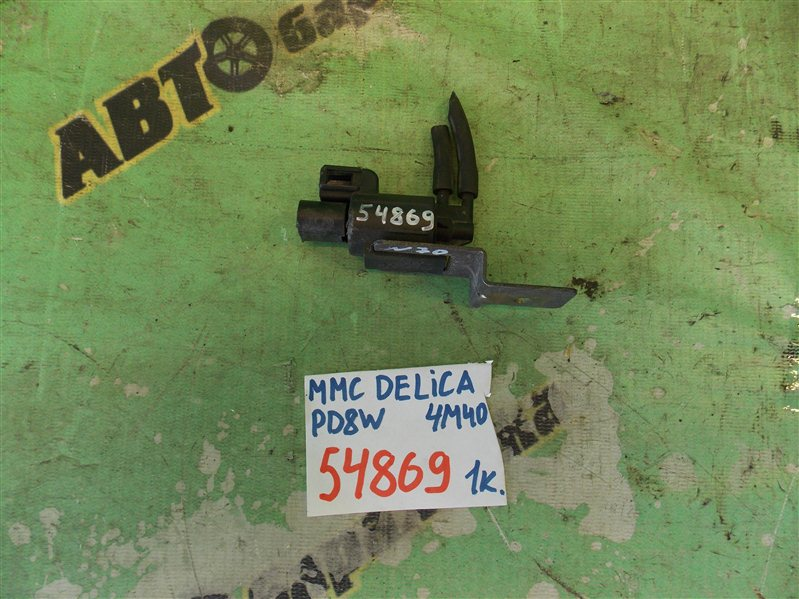 Вакуумный клапан Mitsubishi Delica PD8W 4M40 1994