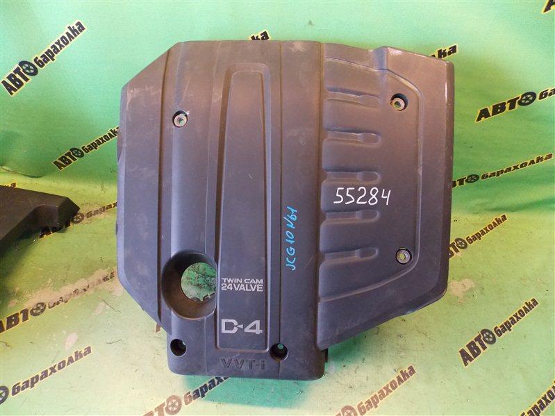 Декоративная крышка двс Toyota Progres JCG10 1JZ-FSE 2001