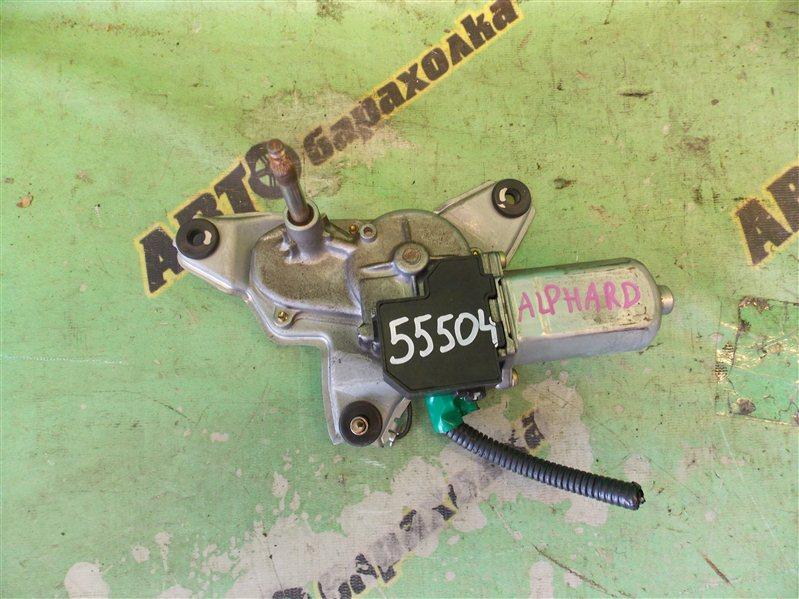 Мотор дворников Toyota Alphard ANH10 задний