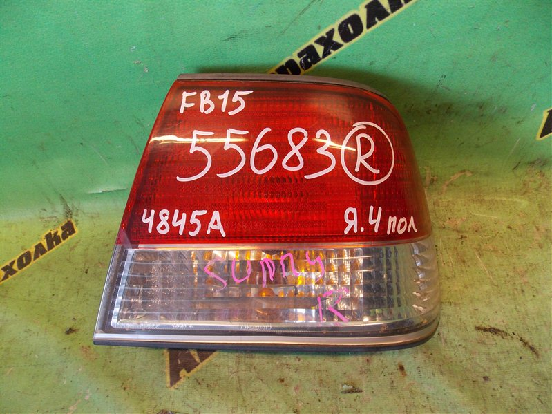 Стоп Nissan Sunny FB15 задний правый