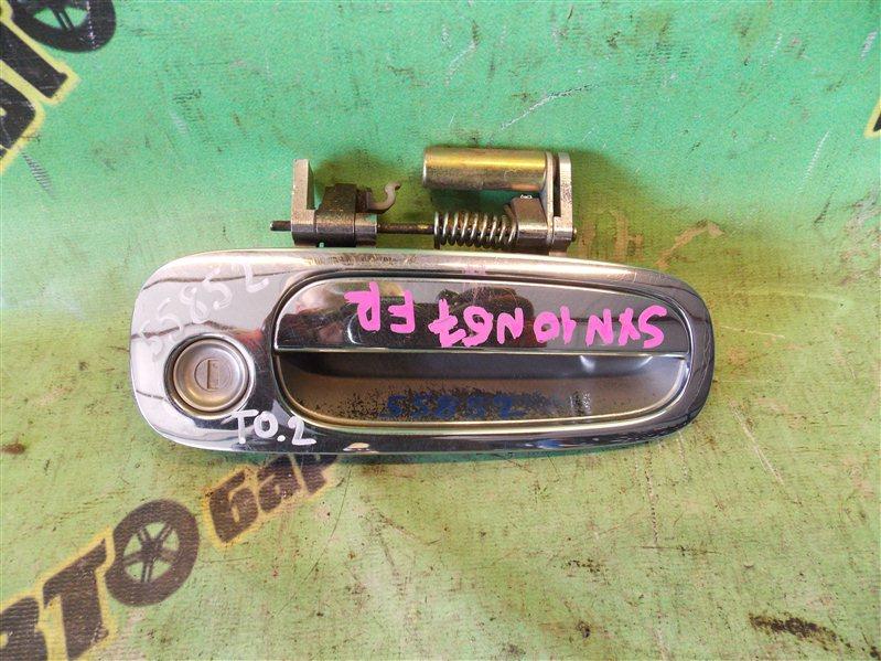 Ручка двери внешняя Toyota Nadia SXN10 3S-FSE 1998 передняя правая