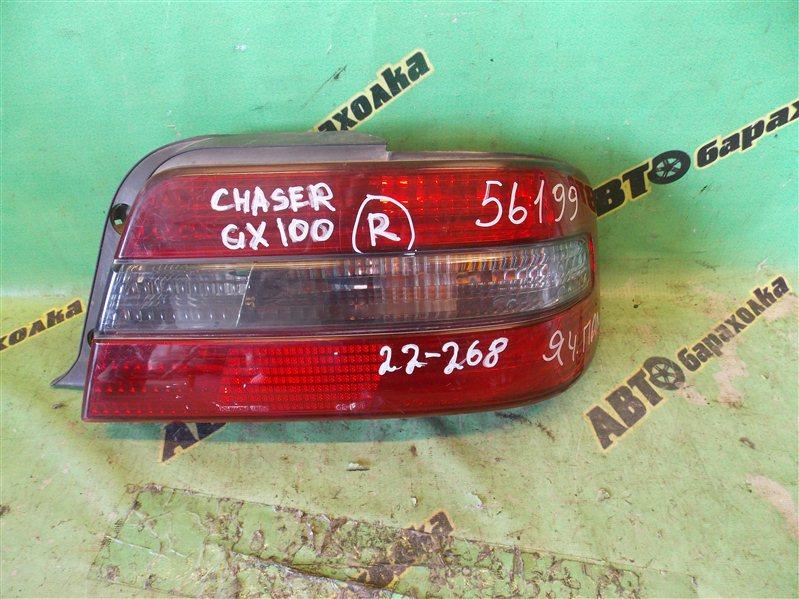 Стоп Toyota Chaser GX100 задний правый