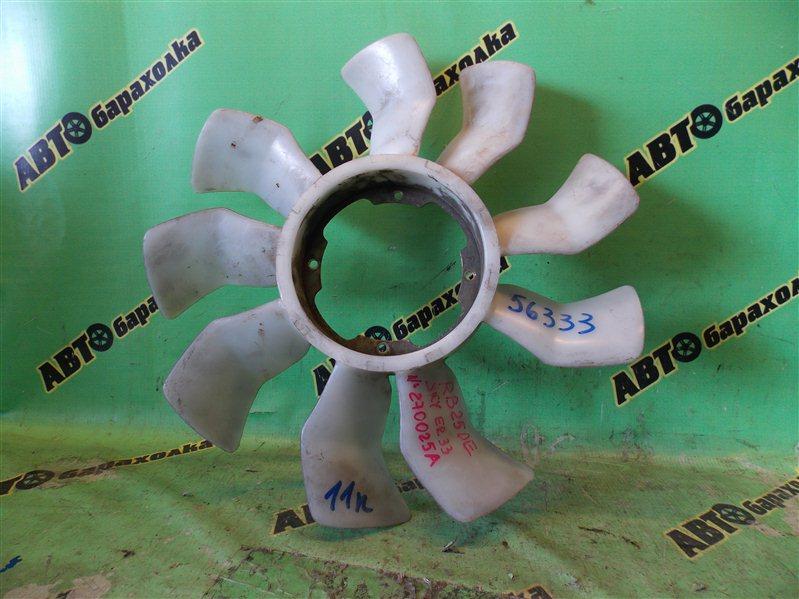 Вентилятор вискомуфты Nissan Skyline ER33 RB25DE