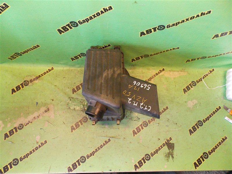 Корпус воздушного фильтра Toyota Vista AZV50 1AZ-FSE 2002