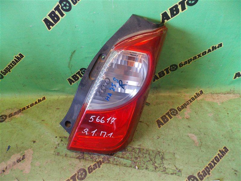 Стоп Suzuki Alto HA25S задний правый