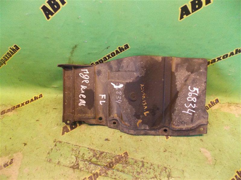 Защита двигателя Toyota Vista AZV50 1AZ-FSE 2002 передняя левая